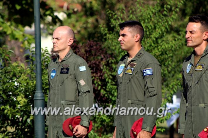 alexandriamou.gr_3oteas2.1.19IMG_5755