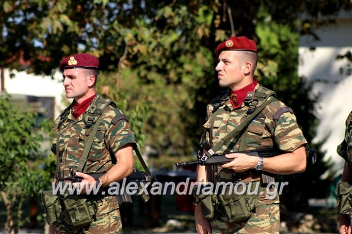 alexandriamou.gr_3oteas2.1.19IMG_5757