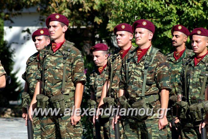 alexandriamou.gr_3oteas2.1.19IMG_5758