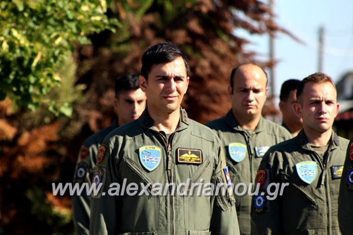 alexandriamou.gr_3oteas2.1.19IMG_5766