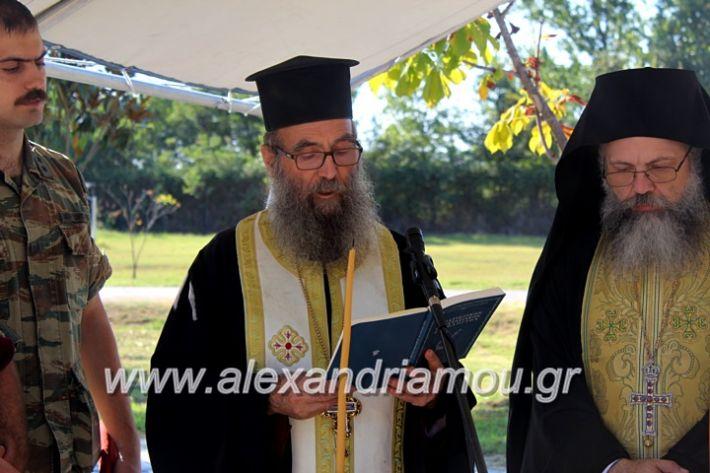 alexandriamou.gr_3oteas2.1.19IMG_5773