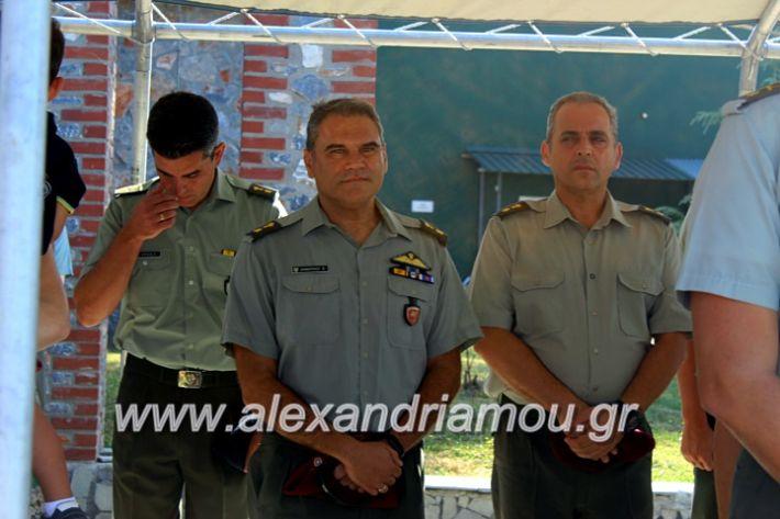 alexandriamou.gr_3oteas2.1.19IMG_5776
