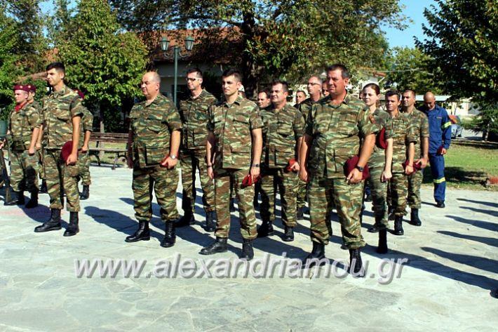 alexandriamou.gr_3oteas2.1.19IMG_5778