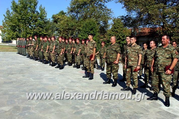 alexandriamou.gr_3oteas2.1.19IMG_5780