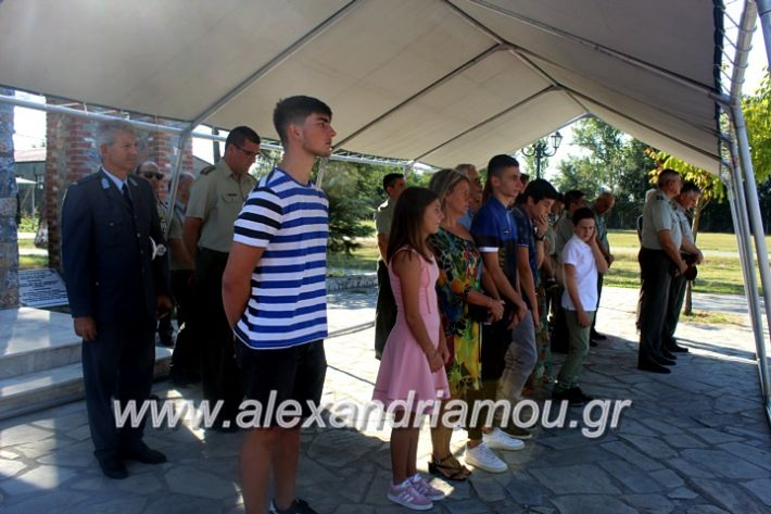 alexandriamou.gr_3oteas2.1.19IMG_5783