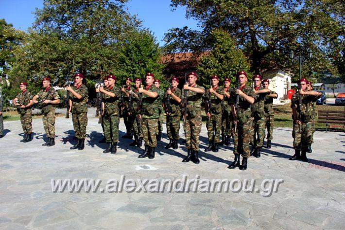 alexandriamou.gr_3oteas2.1.19IMG_5797