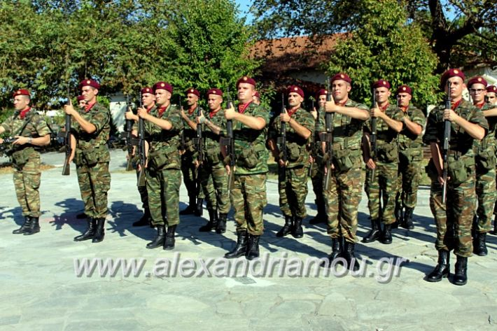 alexandriamou.gr_3oteas2.1.19IMG_5798