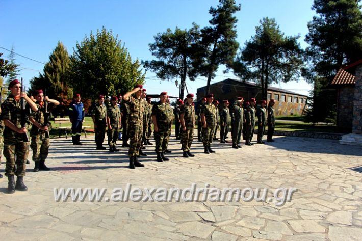 alexandriamou.gr_3oteas2.1.19IMG_5802