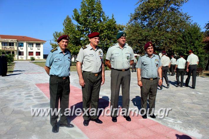 alexandriamou.gr_3oteas2.1.19IMG_5806