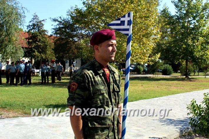alexandriamou.gr_3oteas2.1.19IMG_5807