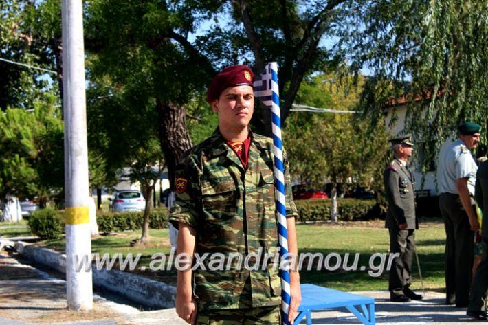 alexandriamou.gr_3oteas2.1.19IMG_5808