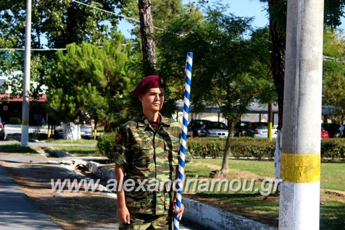 alexandriamou.gr_3oteas2.1.19IMG_5809