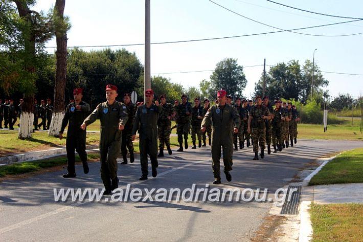 alexandriamou.gr_3oteas2.1.19IMG_5818