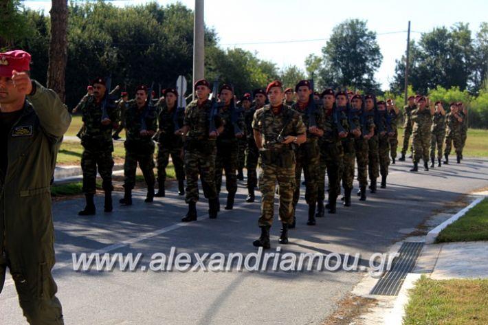 alexandriamou.gr_3oteas2.1.19IMG_5820