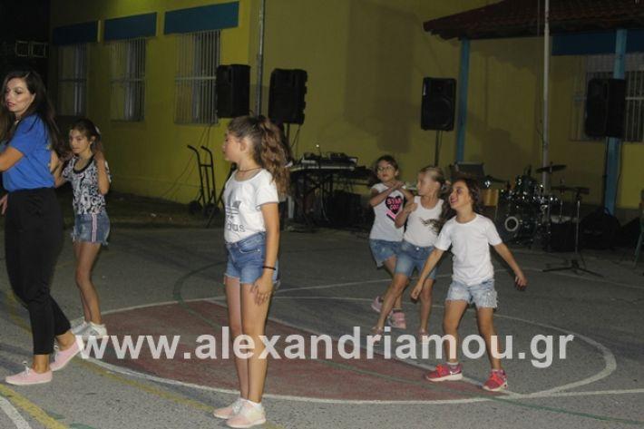 alexandriamou.gr_4oantamomaloutrioton2019003