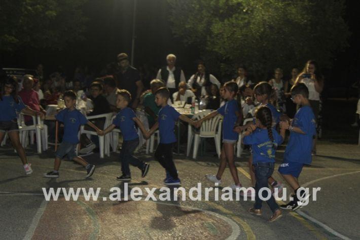 alexandriamou.gr_4oantamomaloutrioton2019041