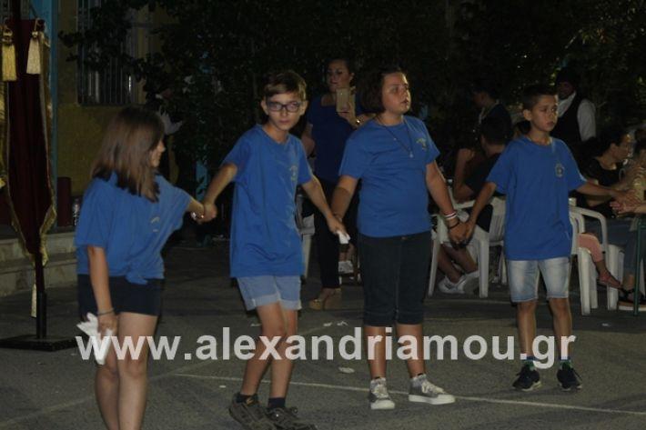 alexandriamou.gr_4oantamomaloutrioton2019044