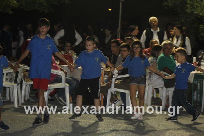 alexandriamou.gr_4oantamomaloutrioton2019056