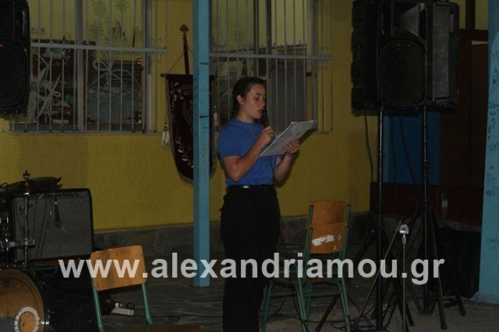 alexandriamou.gr_4oantamomaloutrioton2019075
