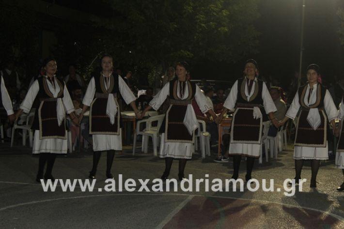 alexandriamou.gr_4oantamomaloutrioton2019080