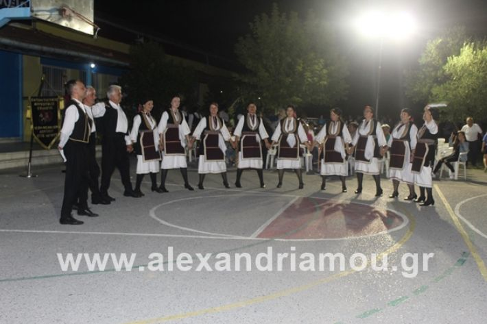 alexandriamou.gr_4oantamomaloutrioton2019082