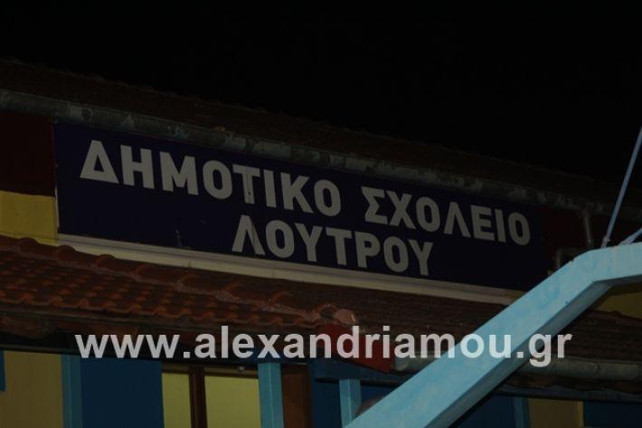 alexandriamou.gr_4oantamomaloutrioton2019083