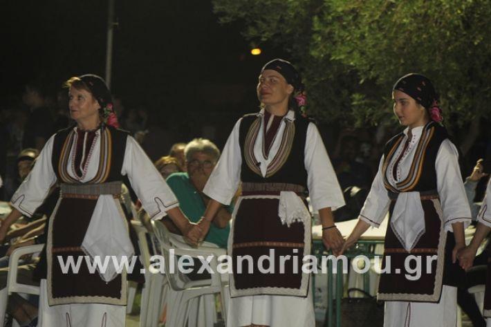alexandriamou.gr_4oantamomaloutrioton2019091