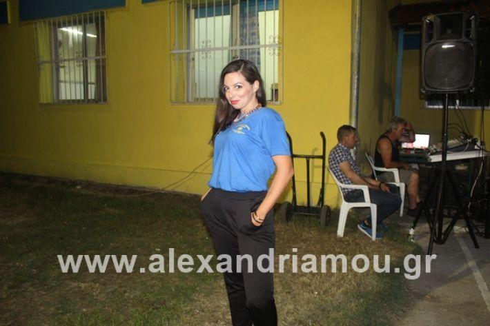 alexandriamou.gr_4oantamomaloutrioton2019133