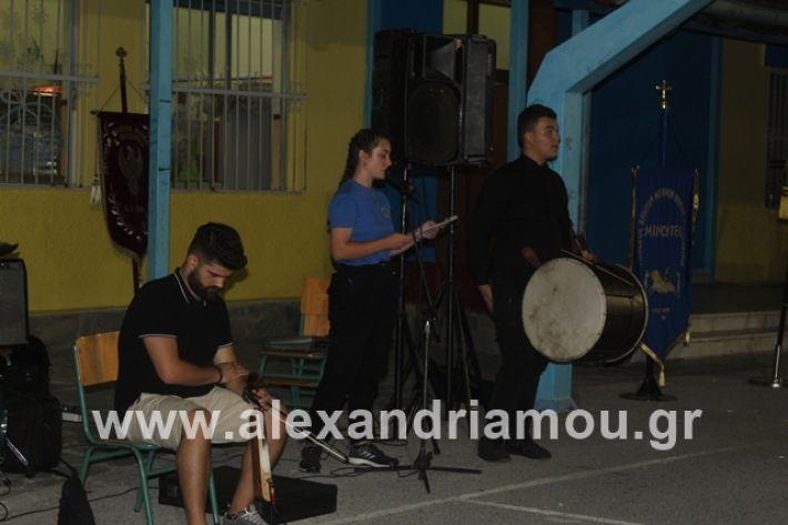 alexandriamou.gr_4oantamomaloutrioton2019135