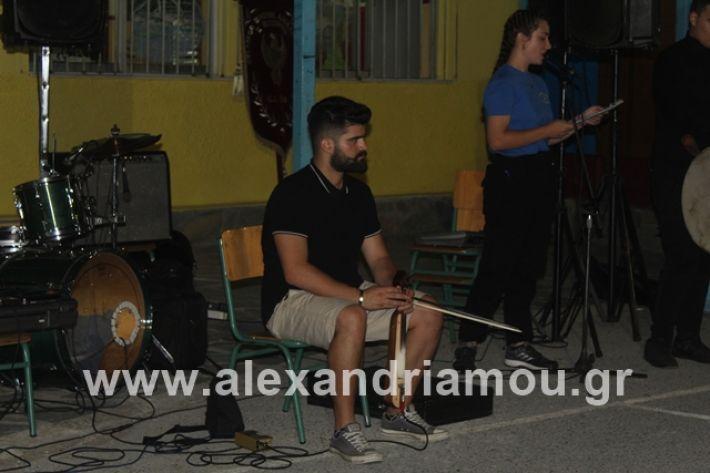 alexandriamou.gr_4oantamomaloutrioton2019136