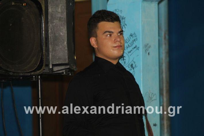 alexandriamou.gr_4oantamomaloutrioton2019148