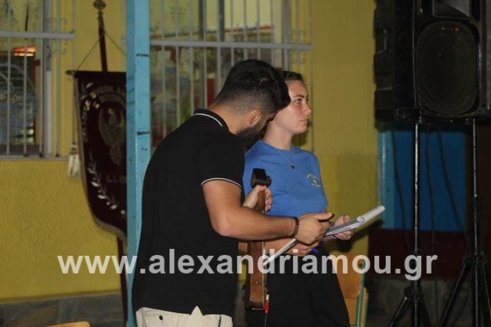 alexandriamou.gr_4oantamomaloutrioton2019149