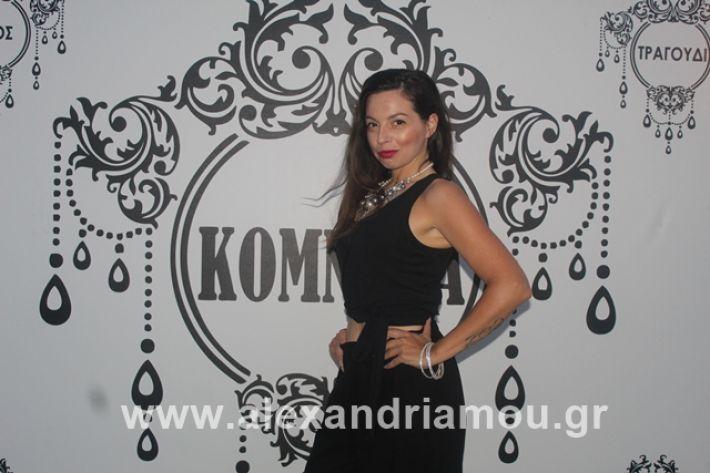 alexandriamou.gr_5komninapaidikofestval2019014