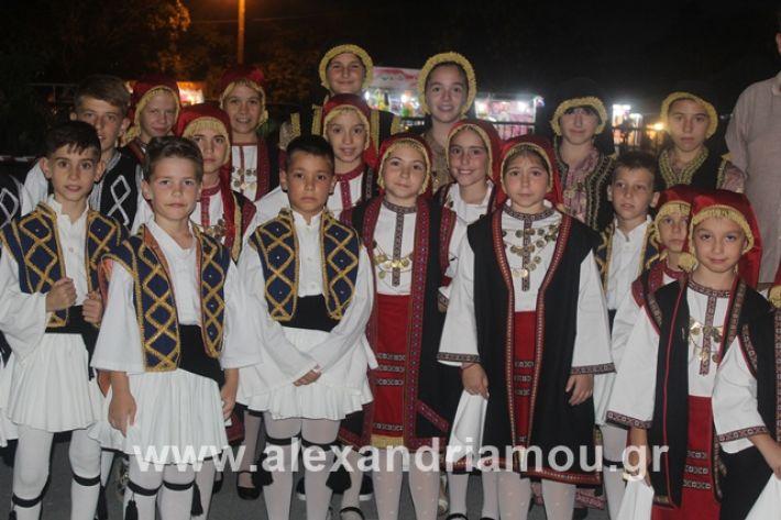 alexandriamou.gr_5komninapaidikofestval2019037