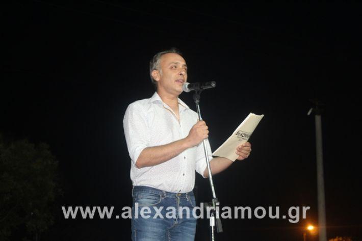 alexandriamou.gr_5komninapaidikofestval2019040