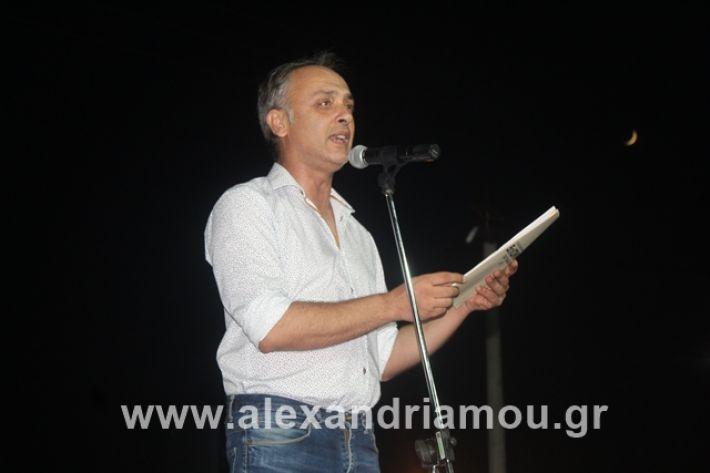 alexandriamou.gr_5komninapaidikofestval2019041