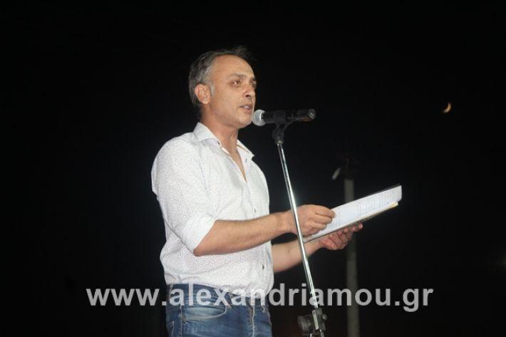 alexandriamou.gr_5komninapaidikofestval2019042