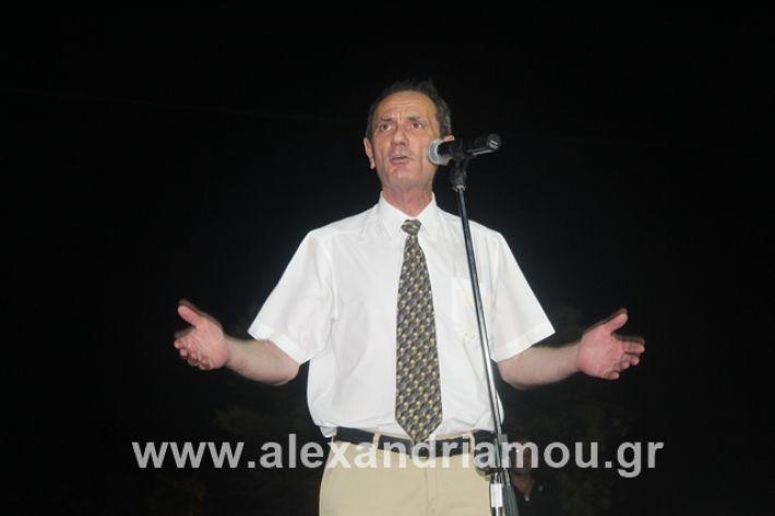 alexandriamou.gr_5komninapaidikofestval2019045