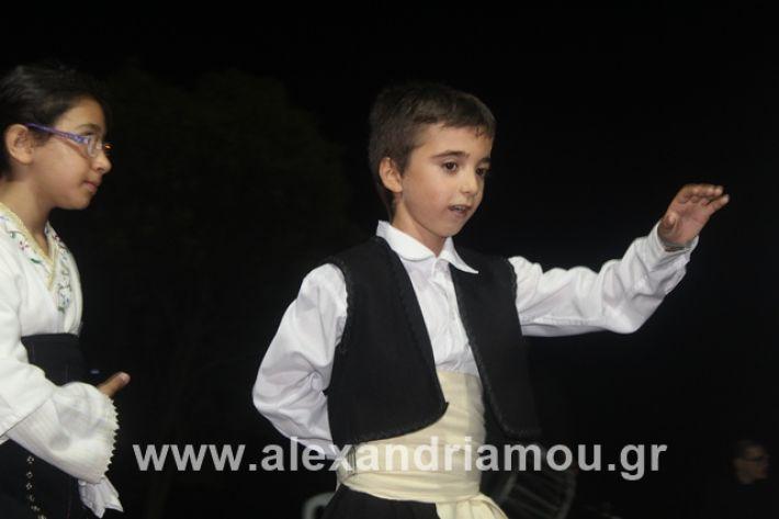 alexandriamou.gr_5komninapaidikofestval2019051