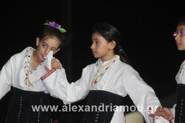 alexandriamou.gr_5komninapaidikofestval2019070