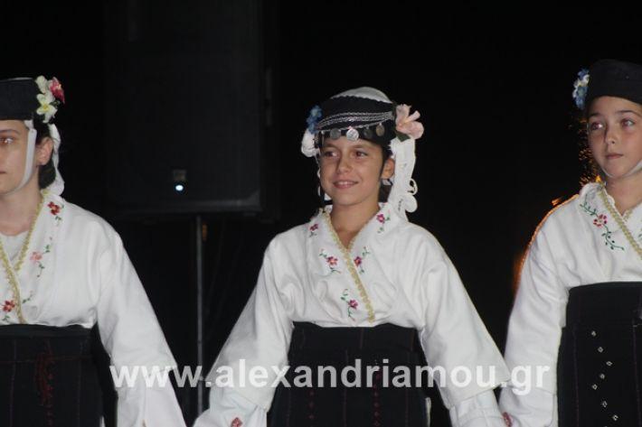 alexandriamou.gr_5komninapaidikofestval2019071