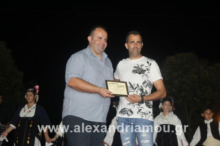 alexandriamou.gr_5komninapaidikofestval2019080