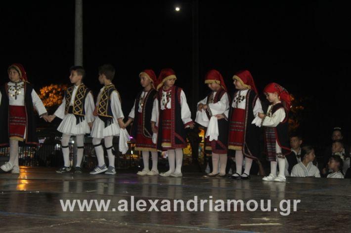 alexandriamou.gr_5komninapaidikofestval2019090