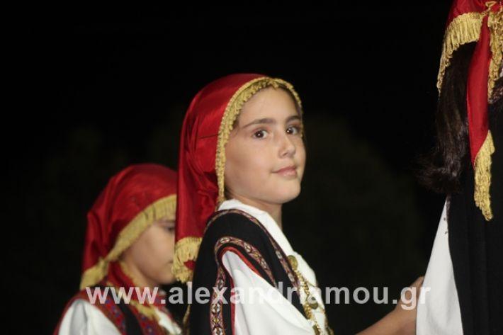 alexandriamou.gr_5komninapaidikofestval2019091
