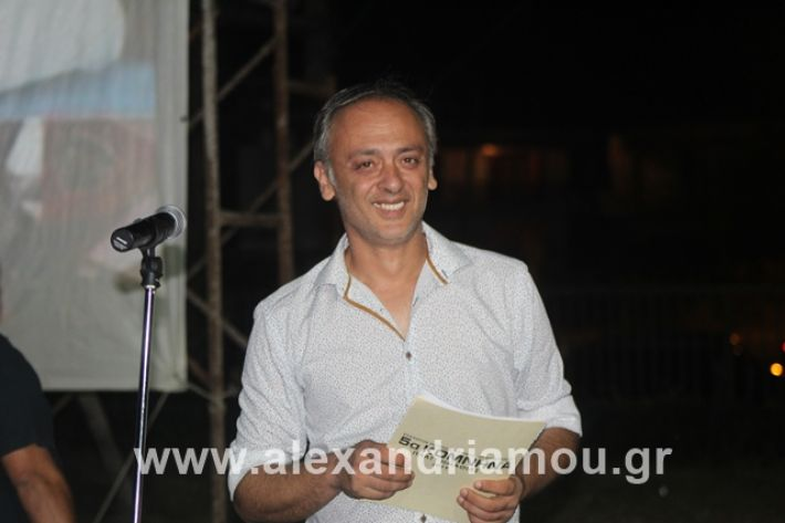 alexandriamou.gr_5komninapaidikofestval2019092