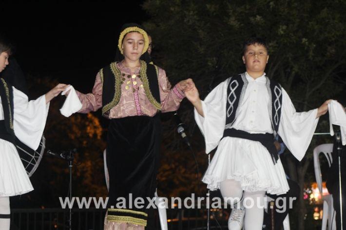 alexandriamou.gr_5komninapaidikofestval2019095