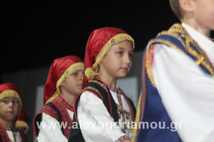 alexandriamou.gr_5komninapaidikofestval2019116