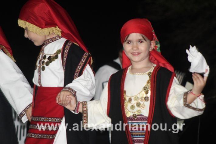 alexandriamou.gr_5komninapaidikofestval2019126