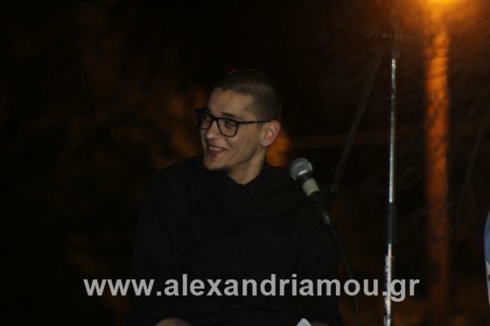 alexandriamou.gr_5komninapaidikofestval2019159