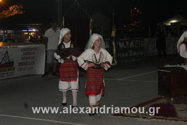 alexandriamou.gr_5komninapaidikofestval2019181